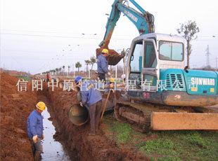 球墨铸铁给水管道施工 信阳中原管道有限公司