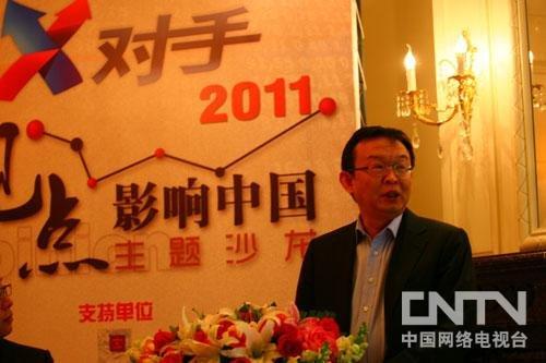 陈年/以下是凡客诚品创始人陈年在参加论坛时的讲话: