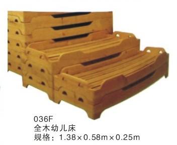 木制羊床的制作方法