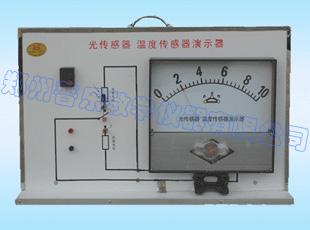 光传感器温度传感器