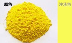 柠檬黄浅色018