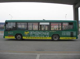 公交车 车体广告 公交广告 郑州德高车体图文制作有限公司图片