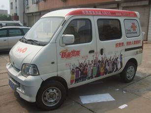 车贴 车体广告 公交广告 郑州德高车体图文制作有限公司图片