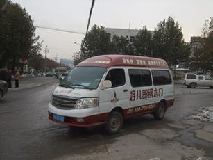 喷漆系列 车体广告 公交广告 郑州德高车体图文制作有限公司图片