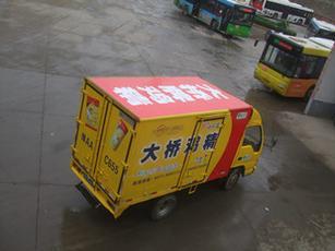 喷漆系列 车体广告 公交广告 郑州德高车体图文制作有限公司 企汇网 -图片