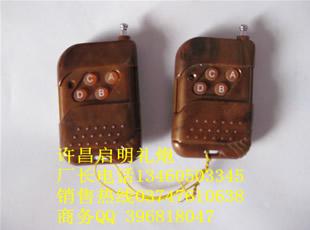 智能摇控器4