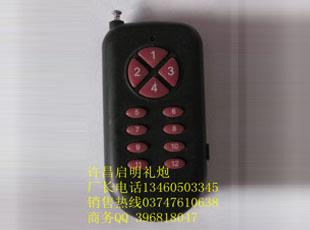 智能摇控器2
