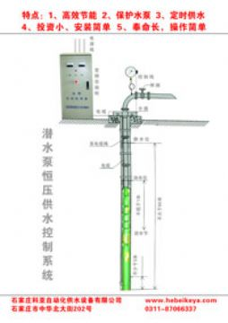 全自动恒压变频深水井用无塔供水设备