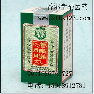 香港马百良珠珀猴枣散