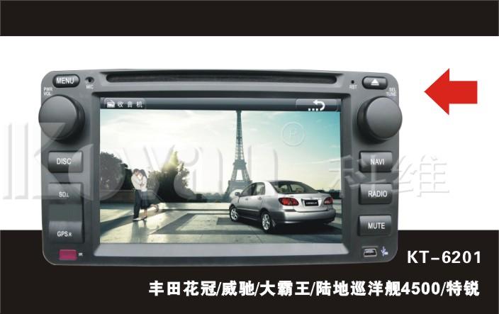 长城系列之绚丽车载DVD导航GPS导航仪