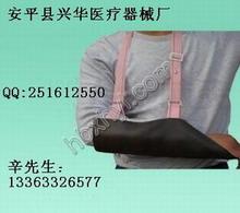 前臂吊带(皮革吊带)