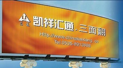 【广告牌设计】_广告牌设计企业_广告牌设计公司_广告