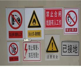 交通标识牌4 产品展示 郑州信合标识有限公司 郑州信合标识有限公司 -图片