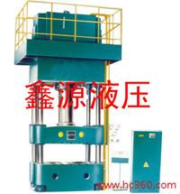 单柱液压机XY单柱液压机特点