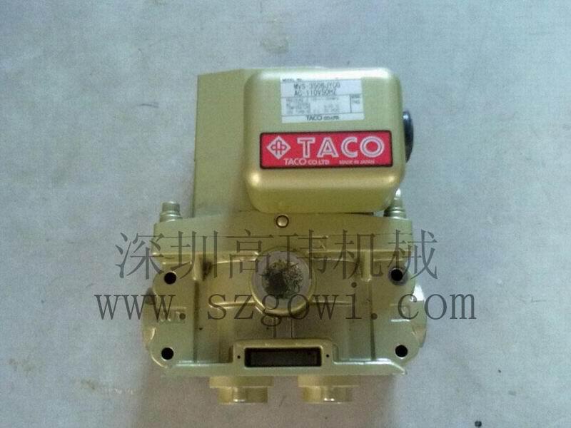 供应TACOMVS-3506YCL冲床双联电磁阀