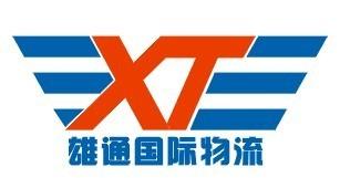 惠州工厂转厂贸易货物转厂一日游
