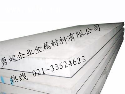 铝合金主要元素组合 硬铝牌号
