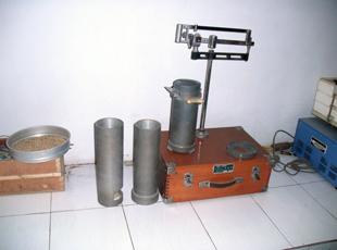 实验室 设备