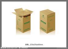 郑州北环纸箱厂郑州西郊纸箱厂郑州黄纸箱厂