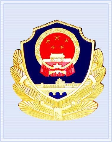 警徽手机矢量图