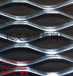 轧平钢板网、重型菱形钢板网、钢板网价格