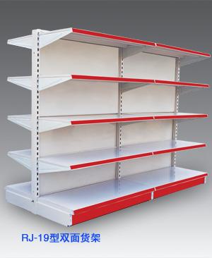 供应tb1200*1200*1800超市货架货架百货店货架便利店货架