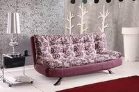 布艺沙发床,折叠沙发床,沙发床布料,沙发