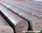 销售日本QDH热作模具钢 进口QDH模具钢价格上海淩盛销售商