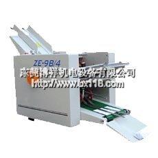 ZE-8B/4自动折纸机