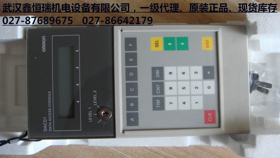 供应欧姆龙模块c200h-dac01