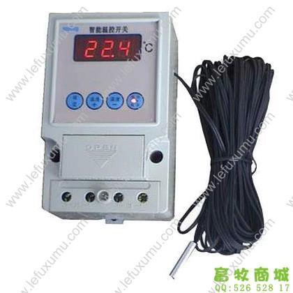 温控器,温度控制器,温控开关