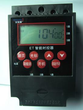 可编程智能光控经纬控时控器