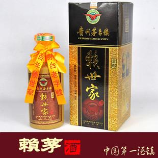 元和酒厂赖阳酒业系列金赖酒