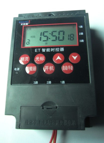 经纬路灯时间控制器 福州经纬度时控开关